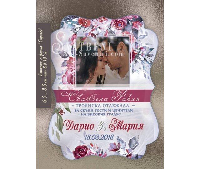 Етикети за Сватбени Юзчета и Бутилки със Снимка и Флорална тема #01-6