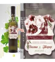 """Етикети """"Марсала"""" за Юзчета и Бутилки Сватбена Ракия или Вино №01-6"""