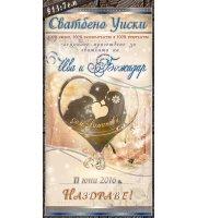 """Етикети """"Селена"""" за Сватбена Ракия или Вино в Цветове по Избор :: #01-7"""