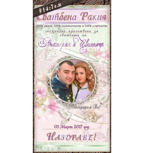 """Сватбени Етикети """"Marie Antoinette"""" - Тема в Розово:: Правоъгълни Етикети #01-7 (Сватбени Етикети) АРТ™"""