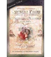 """Етикети """"RoseGold"""" за Сватбена Ракия или Вино :: #01-7"""