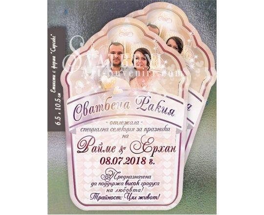 """Сватбени Етикети със Снимка """"Cupcake"""" за Вино или Сватбена Ракия #01-9"""