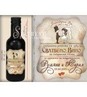 """Етикети за Малки Бутилки за Вино и Ракия и Дизайн """" Туни"""" :: #01-6"""
