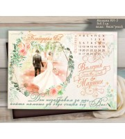Тема Mint^Peach :: Сватбени магнити LoveArt №01-2