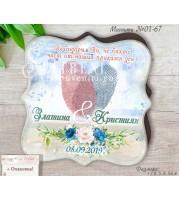 """Сватбени подаръци за гостите """"LoveFingers"""" цветове по избор :: Сватбени Магнити #01-67"""