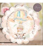 """Сватбени Подаръчета """"Hot Air Balloon"""" в Цветове по Избор :: Магнити #01-1"""