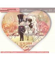 Магнити с Форма Сърце и Сватбена Тема Рози :: #01-5