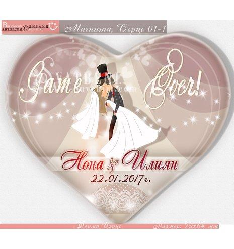 Game Over - Младоженци Дарлинг с Форма Сърце №01-5 (Магнитни Стикери :: Сърце - 77:70 мм.) АРТ™