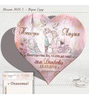 Сватбена тема Париж :: Подарък за Гостите на Сватбата Магнити #01-1