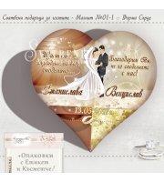 """Дизайн """"Първи танц 2"""" :: Сватбени Магнити Сърце"""