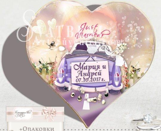 """Дизайн """"Bon Voyage 2"""" в цветове по избор :: Сватбени Магнити - Сърце"""