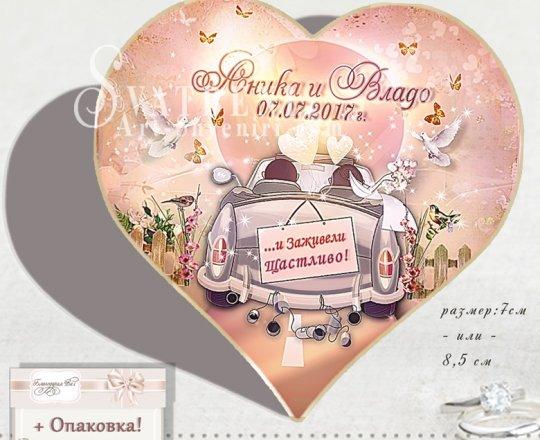 """Магнити Сърце с Дизайн """"Bon Voyage"""" и акцент Гълъби №01-1"""