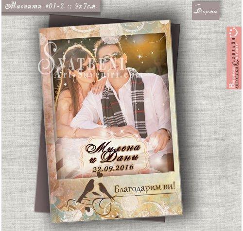 Рамка Полароид в Цветове по Избор :: Сватбени Магнити за Гостите #01-2 ››700