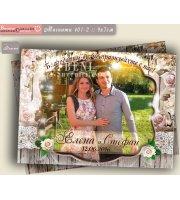 Сватбени Магнити със Снимка и тема Рустик :: Подаръци за гостите #01-2