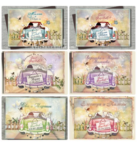 """Дизайн """"Bon Voyage"""" :: Сватбени Магнити #01-2 (Правоъгълни - 100 Магнитна основа) АРТ™"""