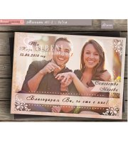 """Магнити """"Blush"""" (2) и Акцент върху Снимката :: Подаръци за гостите #01-2"""