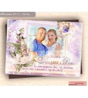 """Сватбени Магнити в тема """"Blush"""" със Снимка или Илюстрация #01-2"""