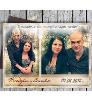 Сватбени Магнити със Снимка - хоризонтален дизайн :: Подаръци за гостите #01-2