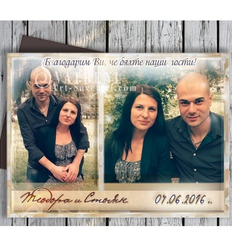 Сватбени Магнити със Снимка - хоризонтален дизайн :: Подаръци за гостите #01-2 (Правоъгълни - 100 Магнитна основа) АРТ™