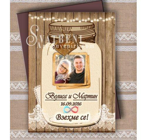 """Фото Магнити - Винтидж Рустик тема и Акцент """"Masons Jar"""" :: Подаръци за гостите #01-2››665"""