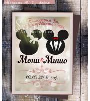 Дизайн Мини и Мики Маус , гъвкави магнити №01-2