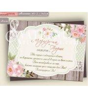 Рустик Сватбени Магнити в цветове по избор :: №01-2