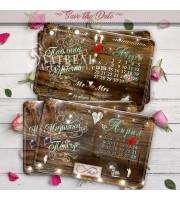 Сватбени подаръци с рустик тема дърво и календар :: Магнити №01-2