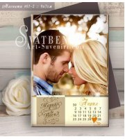 """""""Save the Date"""" Сватбени магнити с акцент върху снимката №01-2"""