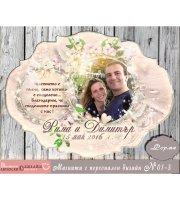 Tema Cherry Blossom и Снимка :: Сватбени магнити, винтидж форма 01-3