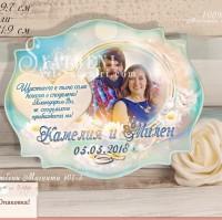 Сватбени Магнити с Акцент Тюркоаз и Вашата Снимка :: Модел № 01-3