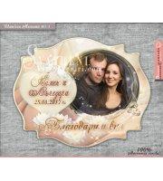 """Сватбени Магнити """"Нежно Сияние"""" в цвят по избор и акцент върху снимката Ви :: № 01-3"""