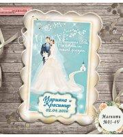 """Вълнообразни Магнити """"Младоженци Файн"""" :: Сватбени Подаръци за гостите №01-4V"""