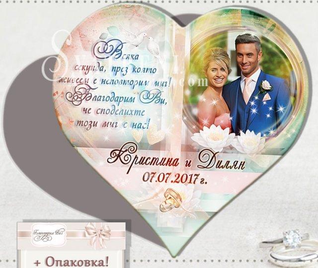 """Тема """"MintGreen"""" Магнити със Снимка и форма Сърце :: Сватбени подаръци № 01-1"""