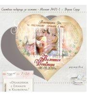 """Дизайн """"Floral"""" и Снимка :: Сватбени Магнити Сърце № 01-1"""