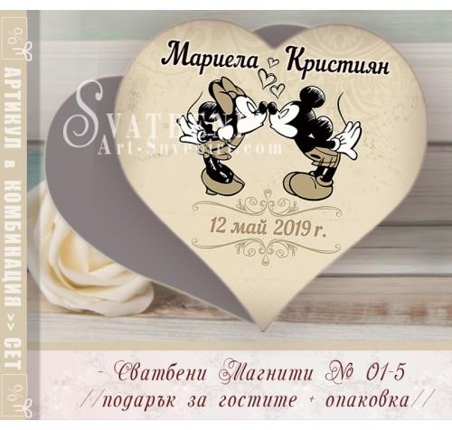 """Дизайн """"Мини и Мики 2"""" Сватбени Магнити Сърце №01-5››968"""