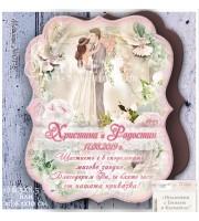 """Магнити с Акцент Гълъби и дизайн """"LoveArt"""" №01-6"""