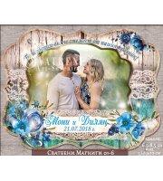 """Сватбени Магнити """"Рустик Блу"""" :: Подаръци за Гостите #01-6"""