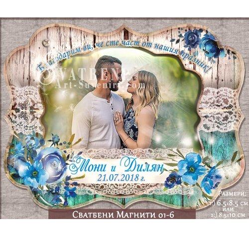 """Сватбени Магнити """"Рустик Блу"""" :: Подаръци за Гостите #01-6››894"""