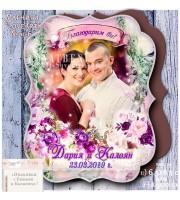 """Магнити със снимка """"FloralArt"""" и тема в Лилаво №01-6"""
