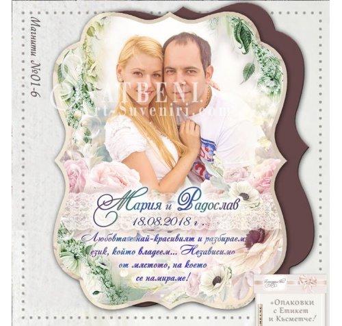 """Магнити със снимка """"FloralArt"""" с красива форма и послание #01-6››861"""