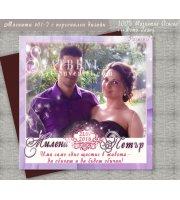 Фото Гланц Магнити със Снимка и Послание :: Сватбени Подаръци #01-7