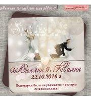 Магнити със Закачливи Младоженци в Цветове по Избор :: Сватбени Подаръчета #01-7