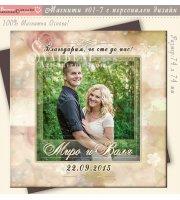 Магнити с Флорална Рамка в Цветове по избор и Вашата снимка :: Сватбени подаръчета  #01-7