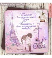 """Дизайн """"Целувка в Париж"""" в цветове по избор :: Сватбени Магнити #01-7"""