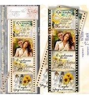 Винтидж Тема и Слънчогледи - Сватбени магнити #01-8