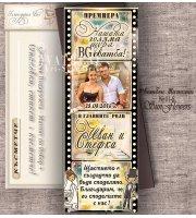 Магнити Кинолента с Ваша Снимка Послание и Акцент Слънчогледи:: Сватбени Подаръчета #01-8