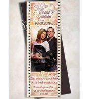 Магнити Кино лента с дизайн Пудра от Рози :: Сватбени магнити #01-8