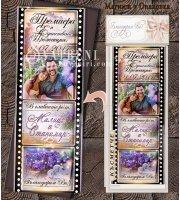 """Тема """"Lavender"""" Сватбени магнити със снимка #01-8"""