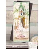 """Магнити с Дизайн """"РомансАрт"""" :: Подарък за гостите № 01-8"""