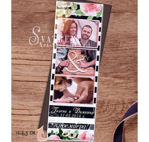 """Магнити с три Снимки """"FloralStrip"""" с тема Божури :: Сватбени подаръци #01-8››847"""